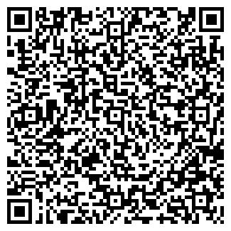 QR-код с контактной информацией организации ВТ-Транс, ООО