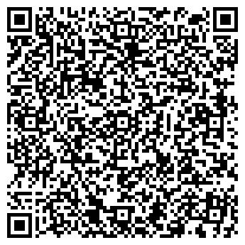 QR-код с контактной информацией организации Триалтранс, ООО