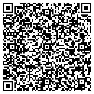 QR-код с контактной информацией организации Мерком, ЧП