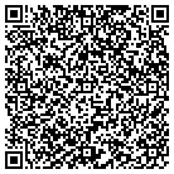 QR-код с контактной информацией организации Фундамент, ООО