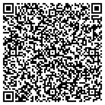 QR-код с контактной информацией организации Карго Экспресс, ООО