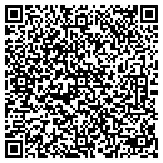 QR-код с контактной информацией организации УГК-Транс, ООО