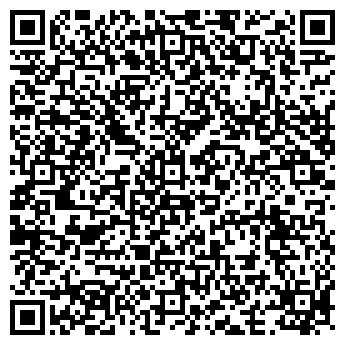 QR-код с контактной информацией организации Транс Инжиниринг, ООО