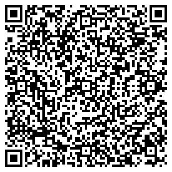 QR-код с контактной информацией организации Вал-Ма, ООО