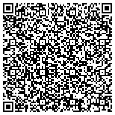 QR-код с контактной информацией организации Тек Плюс, ООО