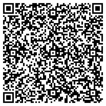 QR-код с контактной информацией организации Вана-транс , ООО