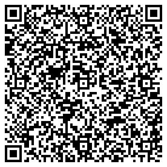 QR-код с контактной информацией организации Шулика А, СПД