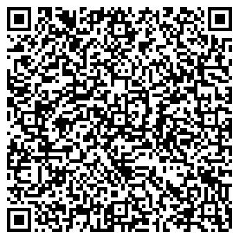 QR-код с контактной информацией организации Ратар, ООО