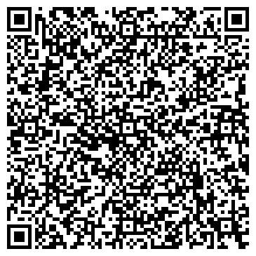 QR-код с контактной информацией организации Турбо транс, ООО