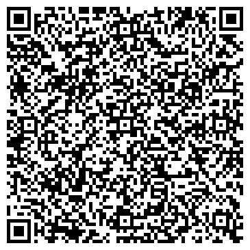 QR-код с контактной информацией организации Ольферук Р.А., ЧП
