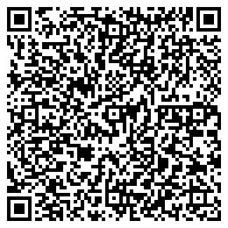 QR-код с контактной информацией организации ВД-Транс, ООО