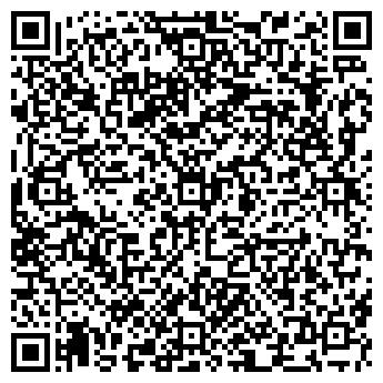 QR-код с контактной информацией организации Элит Блек Си, ООО