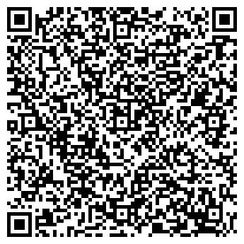 QR-код с контактной информацией организации ООО Марин-Транс