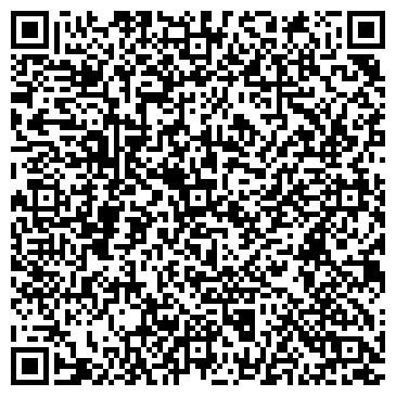 QR-код с контактной информацией организации Бакалюк Татьяна Петровна, СПД