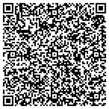 QR-код с контактной информацией организации Лиалавто (LIALauto), ЧП