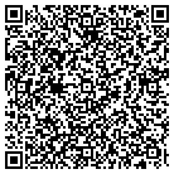 QR-код с контактной информацией организации Алоис Карго, ООО