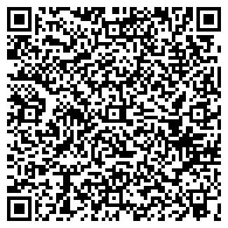 QR-код с контактной информацией организации ЛЕКО , ООО