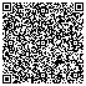 QR-код с контактной информацией организации СД-Транс, ООО