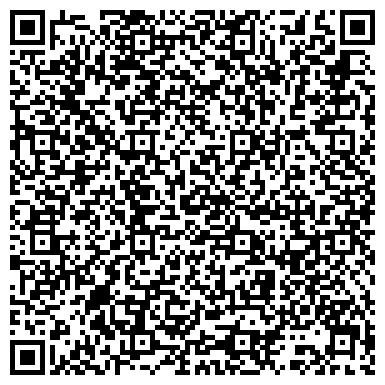 QR-код с контактной информацией организации Юса Автоперевозки,Компания