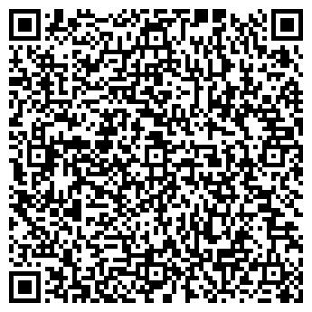 QR-код с контактной информацией организации Хомик В. Я., ЧП