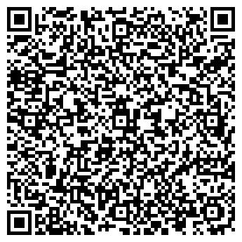 QR-код с контактной информацией организации Элай Логистик, ООО