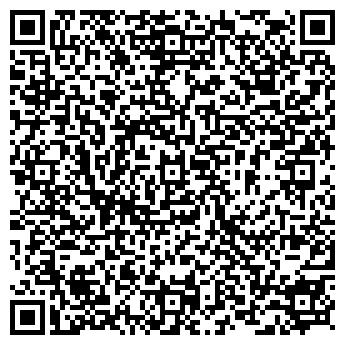 QR-код с контактной информацией организации Савой, ЧП