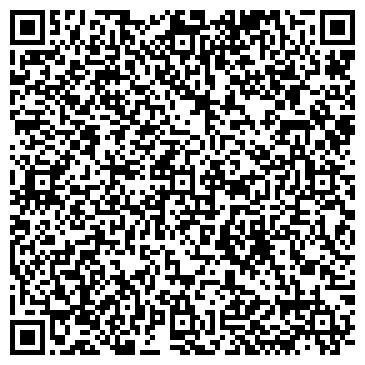 QR-код с контактной информацией организации Била Авто, ООО