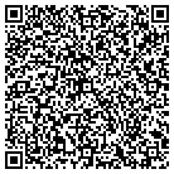 QR-код с контактной информацией организации Транс-Хоуп, ЧП