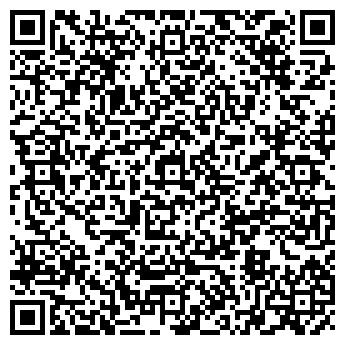QR-код с контактной информацией организации Актуал-Логистик, ООО