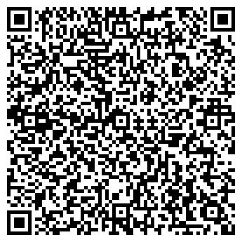 QR-код с контактной информацией организации ТрансЛинк, ООО