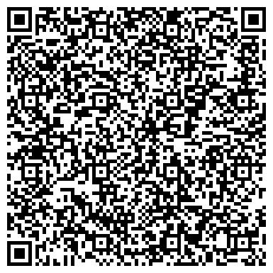 QR-код с контактной информацией организации M&C Форвардинг Ко ЛТД, ООО (M&S forwarding Co Ltd)