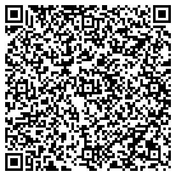 QR-код с контактной информацией организации Чеберяк, ЧП