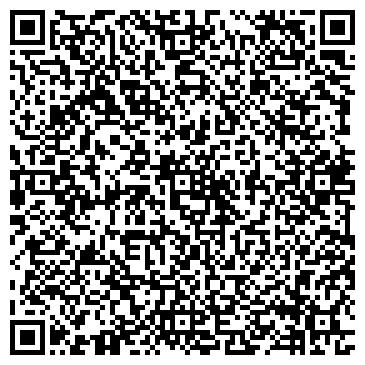 QR-код с контактной информацией организации ГАЛТУРТРАНС, ЧП