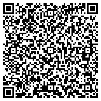 QR-код с контактной информацией организации Ятекс, ООО