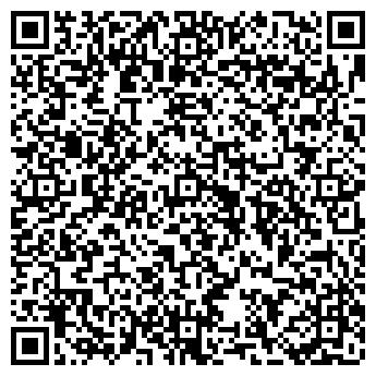 QR-код с контактной информацией организации Грузчики плюс, ФОП