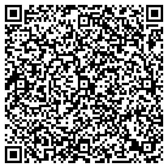 QR-код с контактной информацией организации Груз-Экспресс, ООО