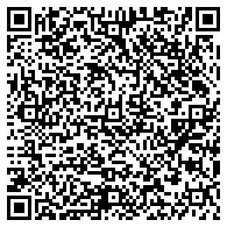 QR-код с контактной информацией организации ЛарТранс, ООО