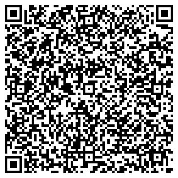 QR-код с контактной информацией организации Ультра транс (Uzuba-trans), ЧП