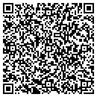 QR-код с контактной информацией организации СМС, ООО