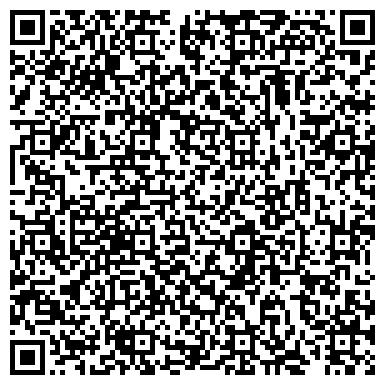 QR-код с контактной информацией организации Лиман-транс, ООО