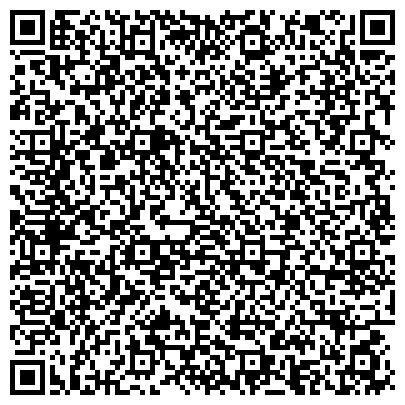QR-код с контактной информацией организации Трейд энд Сервис, ООО