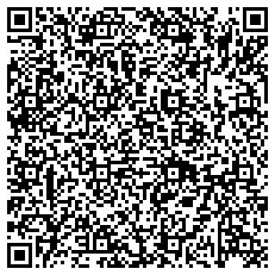 QR-код с контактной информацией организации Новые транспортные технологии плюс, ООО