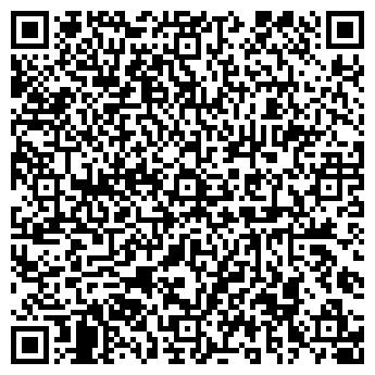 QR-код с контактной информацией организации SBS Cargo, ООО