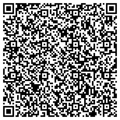 QR-код с контактной информацией организации Ригель-Вик, ООО