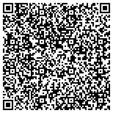 QR-код с контактной информацией организации Дорожное строительство Альтком, ООО