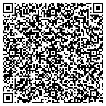QR-код с контактной информацией организации Капитал Транс Логистик, ООО