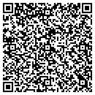 QR-код с контактной информацией организации Атум Груп, ООО