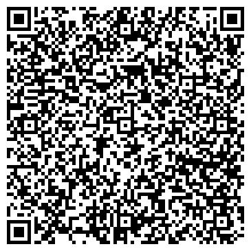 QR-код с контактной информацией организации Фалько, ЧП