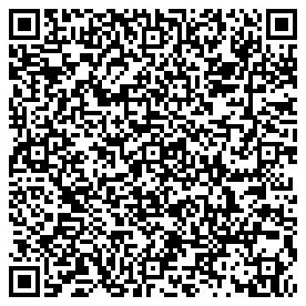 QR-код с контактной информацией организации Транс Лайт, ООО