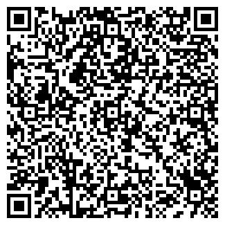 QR-код с контактной информацией организации Южтрансстрой, ЧАО